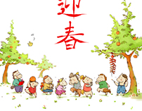 2014 l Chinese New Year