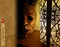Leather Face Mask & Lantern