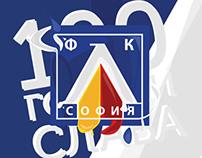 100 years Levski Sofia