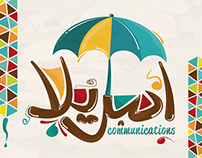 Umbrella Communications | Branding posts