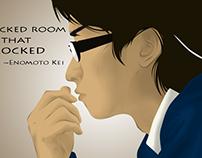 Enomoto Kei of Kagi no Kakatta Heya