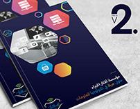 IT Company Brochure Design V2 | Expert Ideas