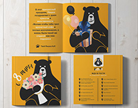 black bear kofi