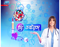 ETV Program: Health Show Set & Opener Title
