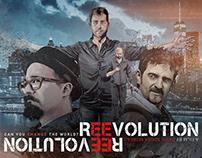 REEVOLUTION - Movie Poster