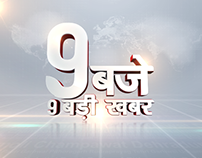 New Montage for hnn 24x7 news Channel