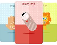 Pesach memory card game