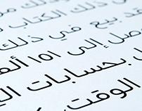 Urban Arabic Book 1