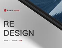 网易新闻Redesign