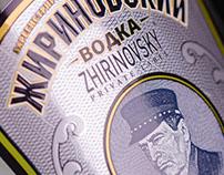 Zhirinovsky