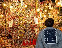"Japanese traditional festival ""Torinoichi"""