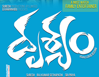 DRUSHYAM Movie Poster