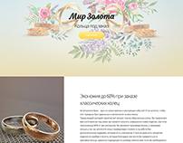 Mir Zolota Rings landing page