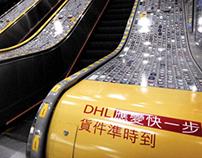 DHL - Gridlock