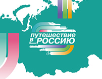 """Logo """"travel to Russia"""""""