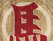 Chinatown - Year of the Horse - Street Banner