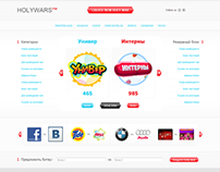 Веб-дизайн компании «Holywars»