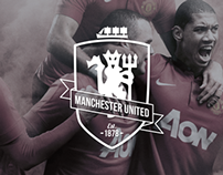 Manchester United // Redesign