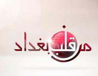 ALBAGHDADIA · heart of baghdad (2011)