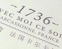 Long Life Museum Branding