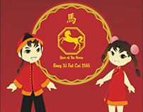 2565 Chinese New Year Cake Toppers