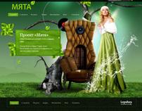 MYATA
