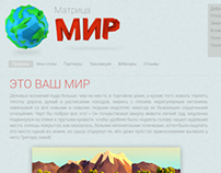 МИР - website prototype