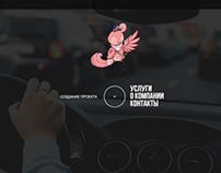 Car site