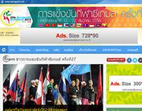 SeaGames 2013 - Myanmar
