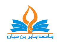 University of Gaber Ibn Hayyan Logo