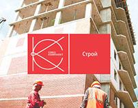 Counstruction company website