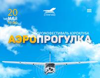 Дизайн сайта-постера для промофестиваля аэроклуба