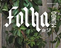 Folha de São Paulo Commemorative Cover