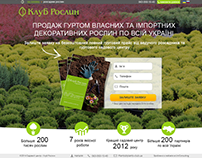 Landing page | Продажа декоративных растений