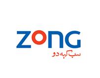 Zong Biometric Retailers Menu