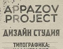 Appazov дизайн