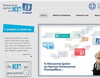 KPG e-school - Web