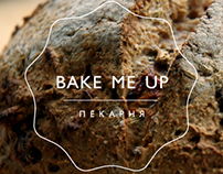 Bake me Up. Bakery identity