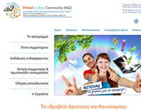 Virtual e-Class Community