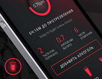 Alcomath App Concept