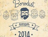 Borodist Calendar 2014-1015
