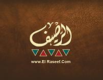 el raseef identity .. بيت الرصيف