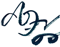 Glagolitic Calligraphy II