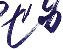 Glagolitic Calligraphy III