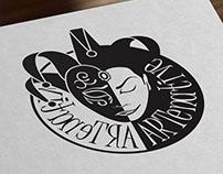 Logo ARTENATIVE