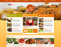 Set Ghalia Home Page Layout by Loay Youssef