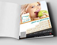 Dr.Zaid Alkhateeb   Magazine advertising