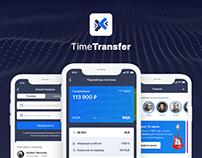 Мобильное приложение для перевода денег сквозь время