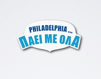 Philadelphia ...with everything | Mondelēz Greece