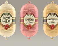 salami package